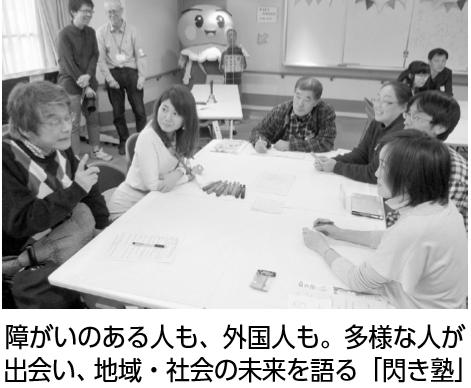 大阪の社会福祉201703