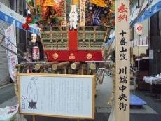 ブログ19川端中央街