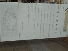 ブログ27決戦倶利加羅峠