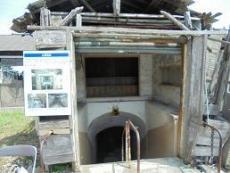 ブログ3三川坑