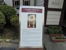ブログ16三井港倶楽部