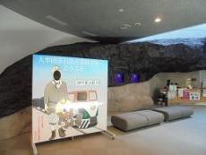 ブログ5大牟田市石炭産業科学館