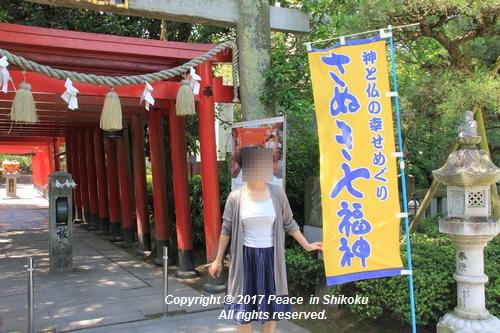 tamura-0529-9697.jpg