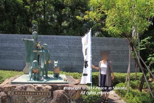 tamura-0529-9700.jpg
