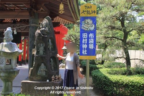 tamura-0529-9717.jpg