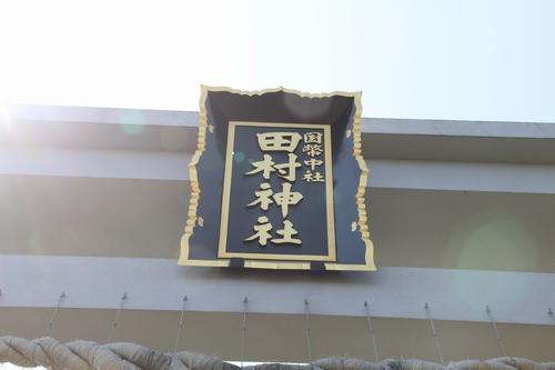 tamura-0529-9728.jpg