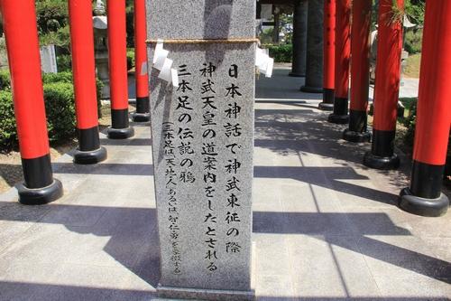 tamura-0529-9741.jpg
