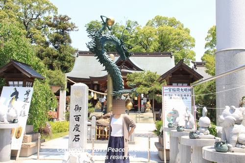 tamura-0529-9752.jpg