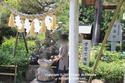 tamura-0529-9762.jpg