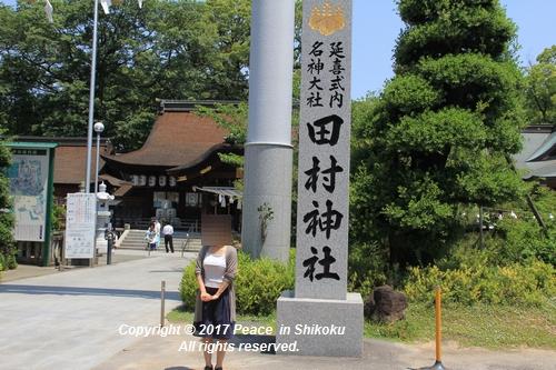 tamura-0529-9764.jpg