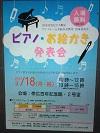 お絵かきポスター2