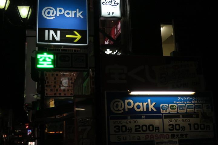 parkinng sign1