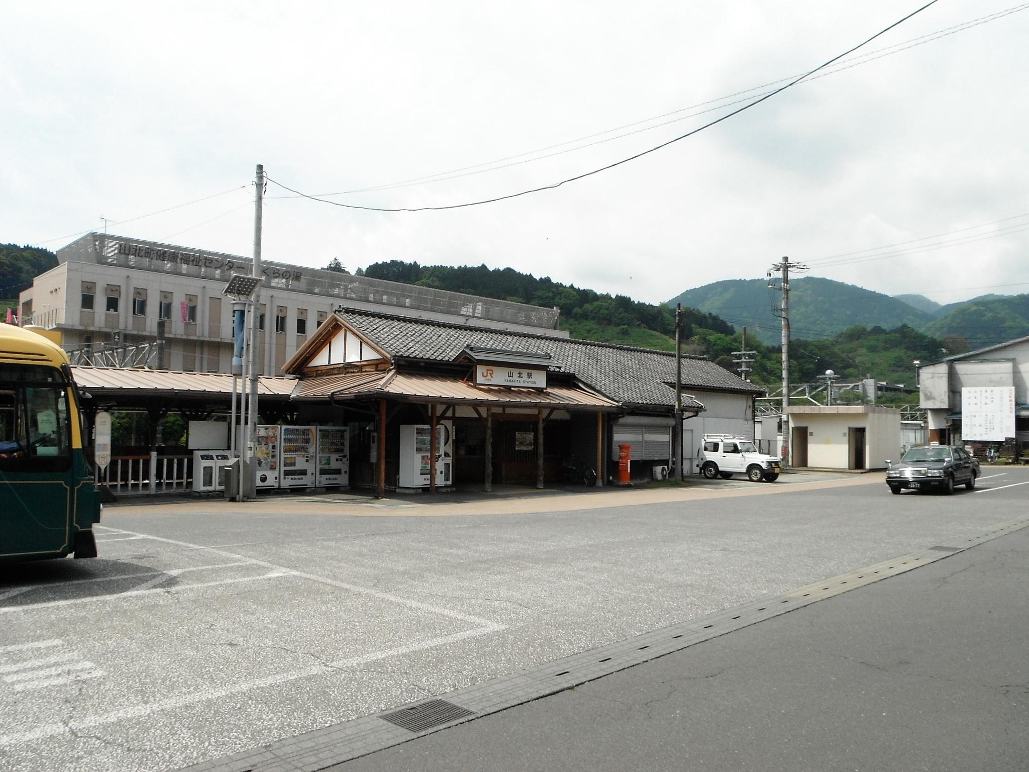 山北鉄道公園2