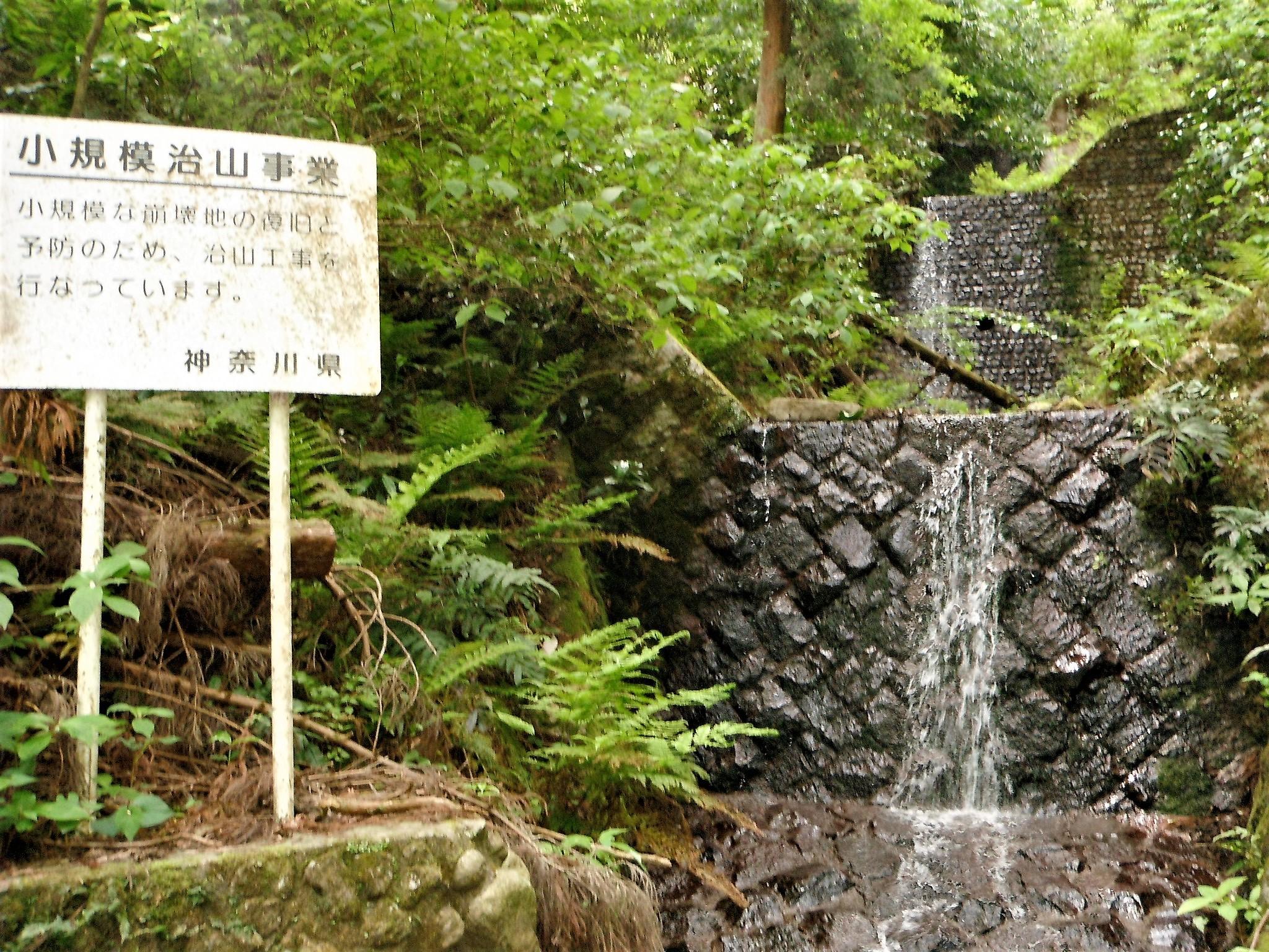 洒水の滝9
