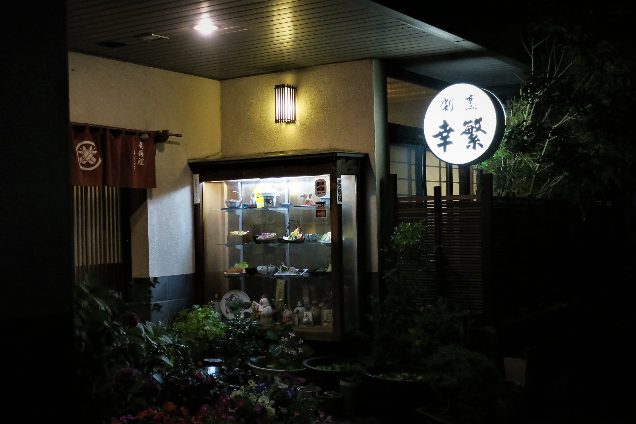 miyakouji90603
