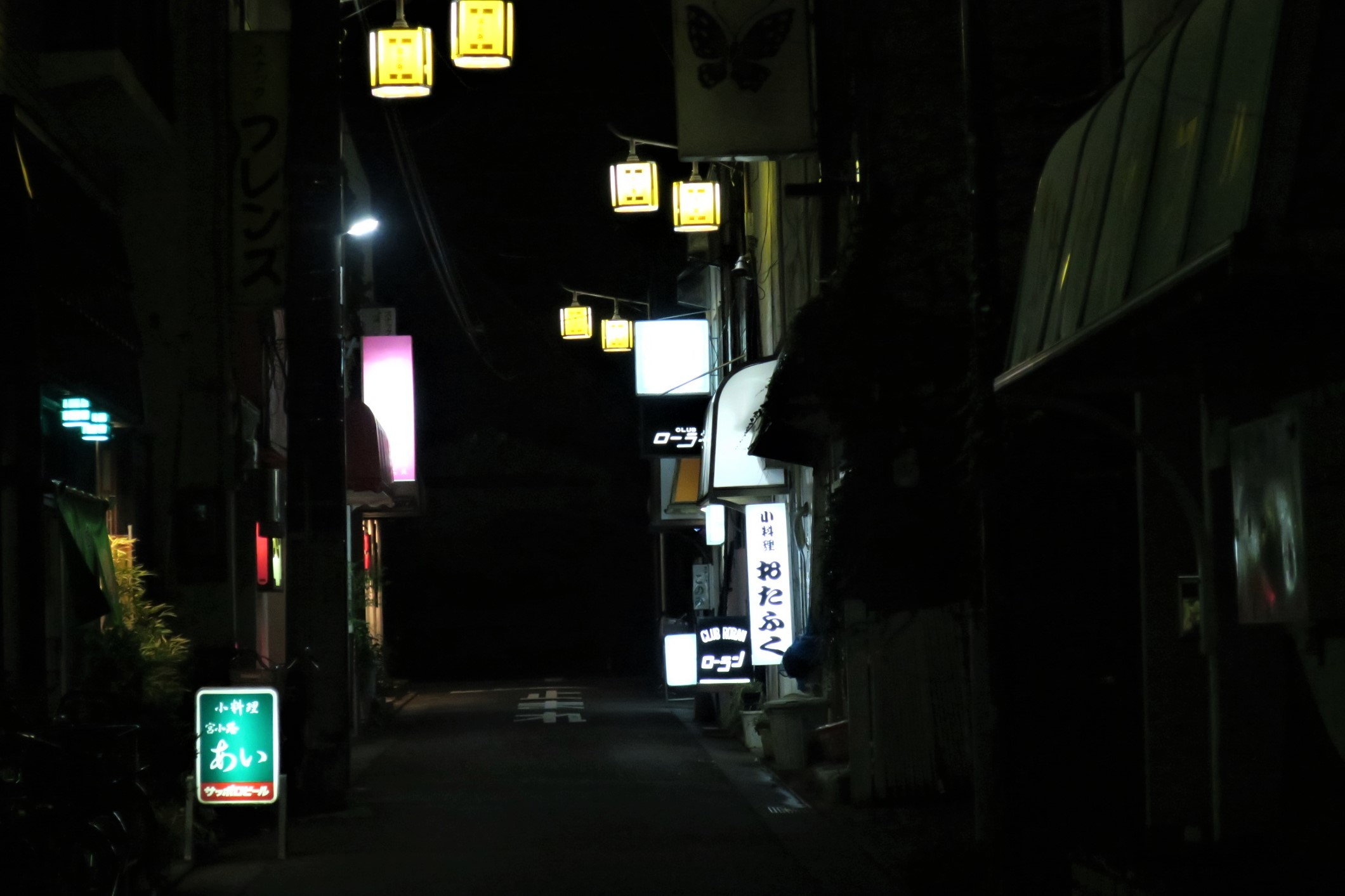 miyakouji90608