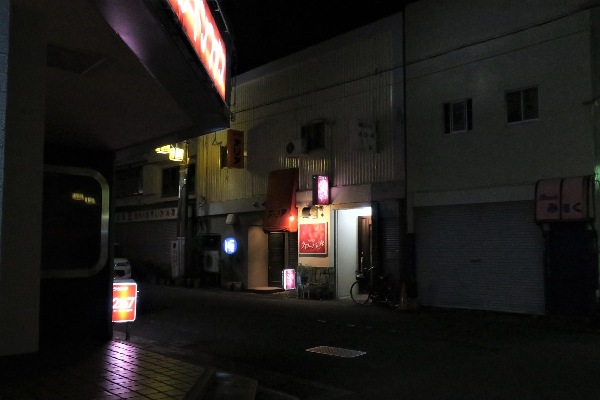 miyakouji90609