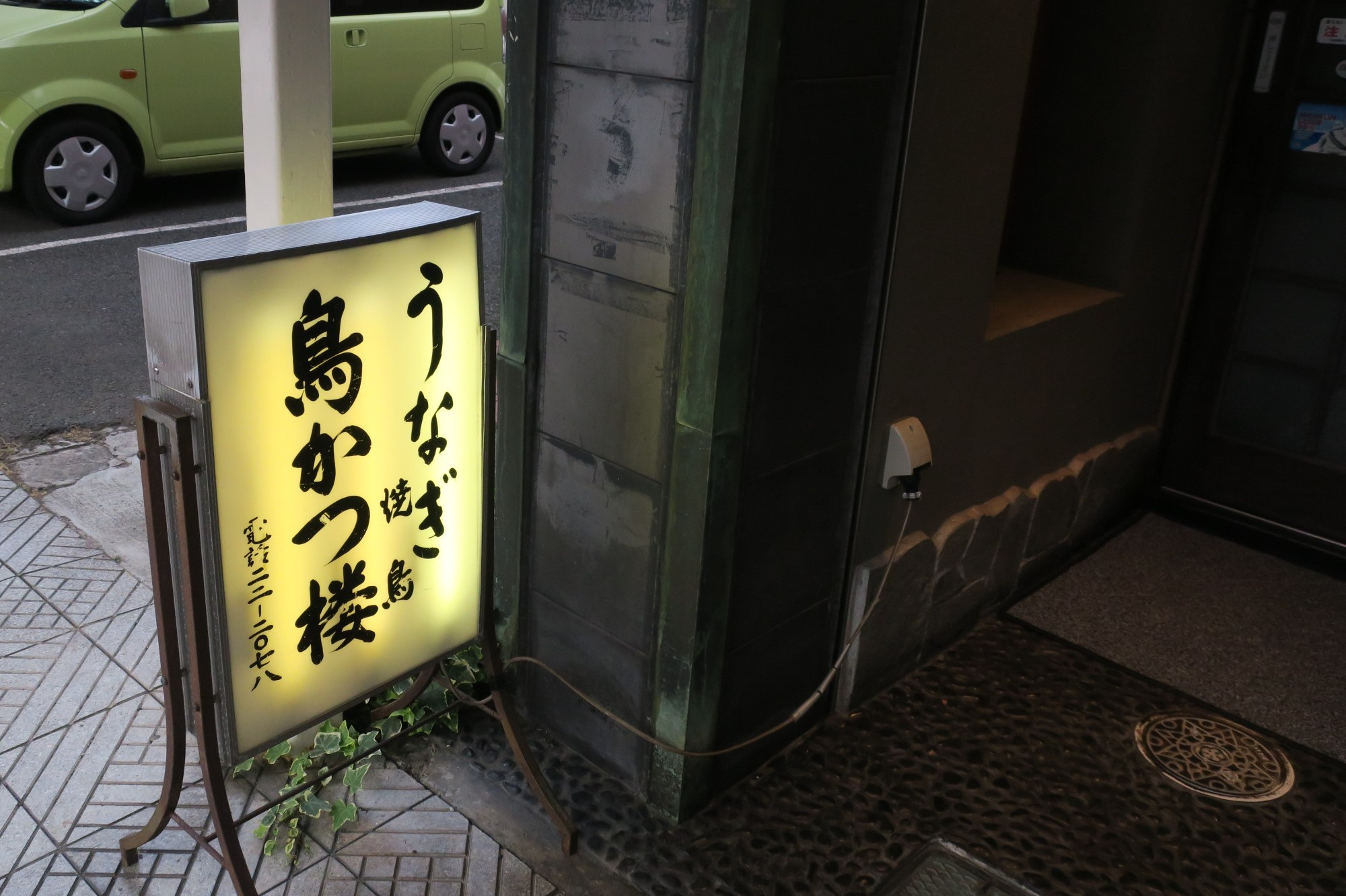 doyouushi9072505