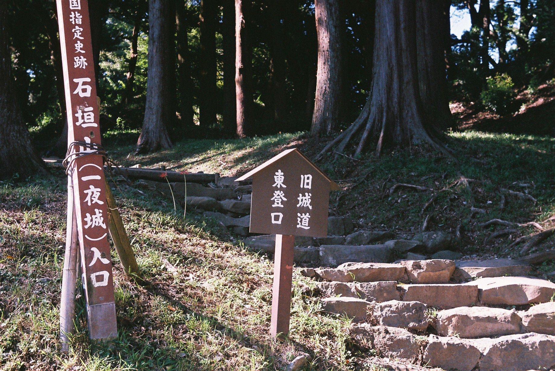 ichiya901.jpg