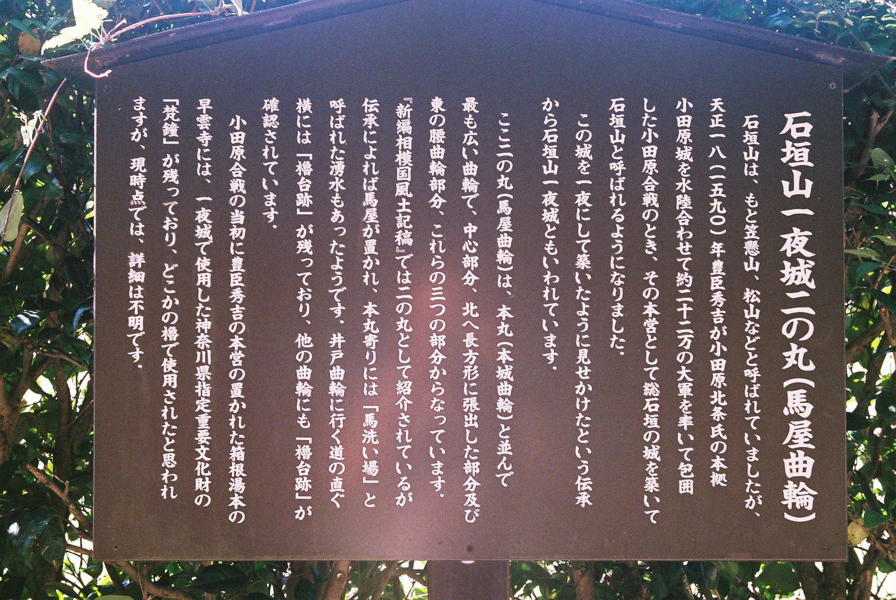 ichiya904.jpg