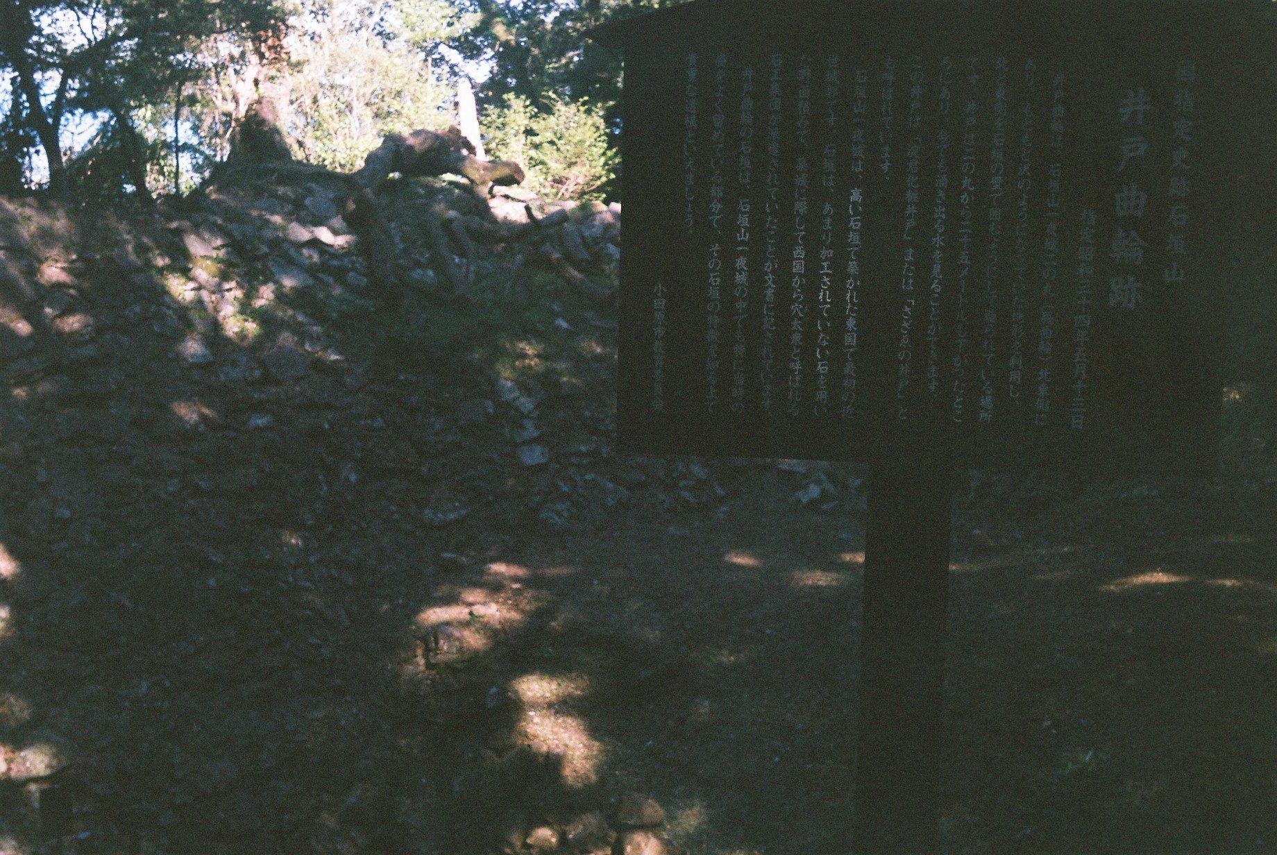 ichiya907.jpg