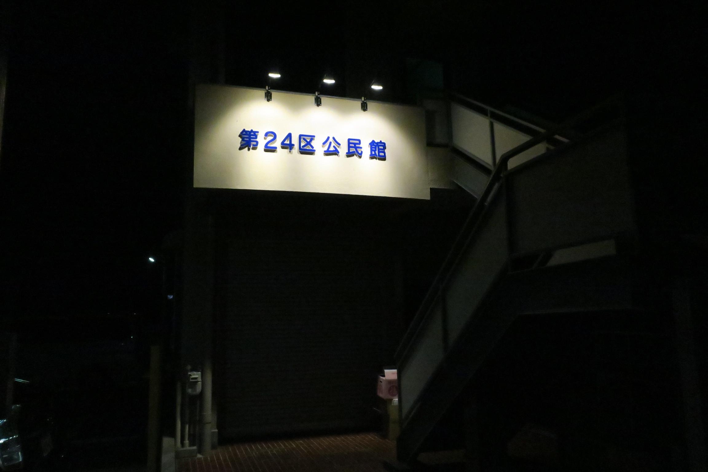 machi982805