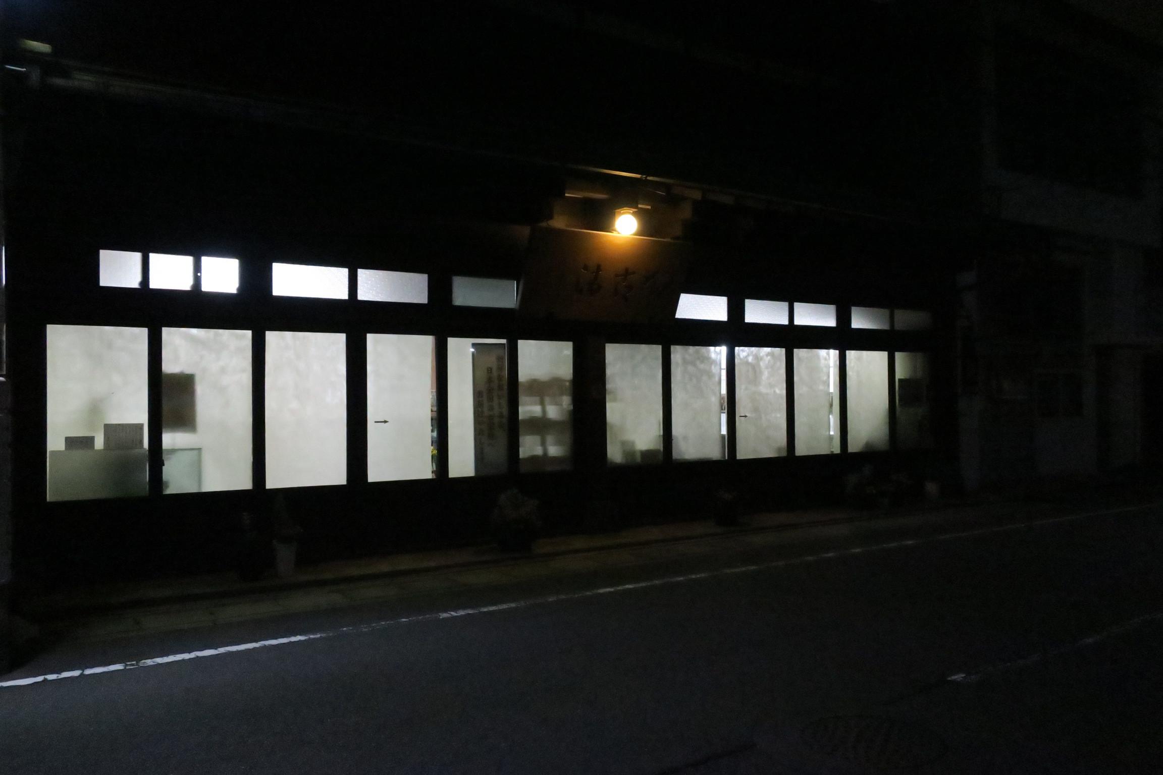 machi982809