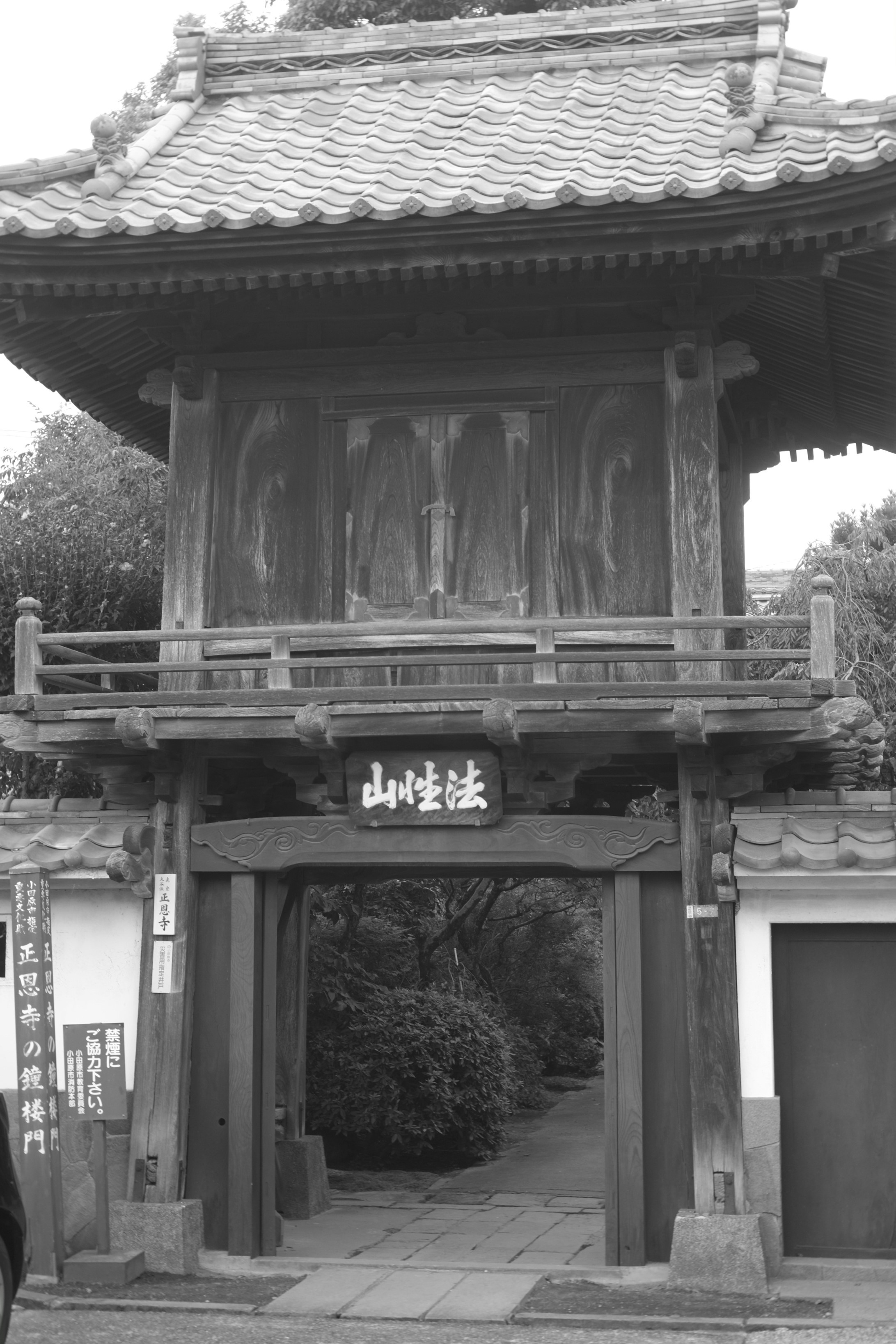 syouonji02.jpg