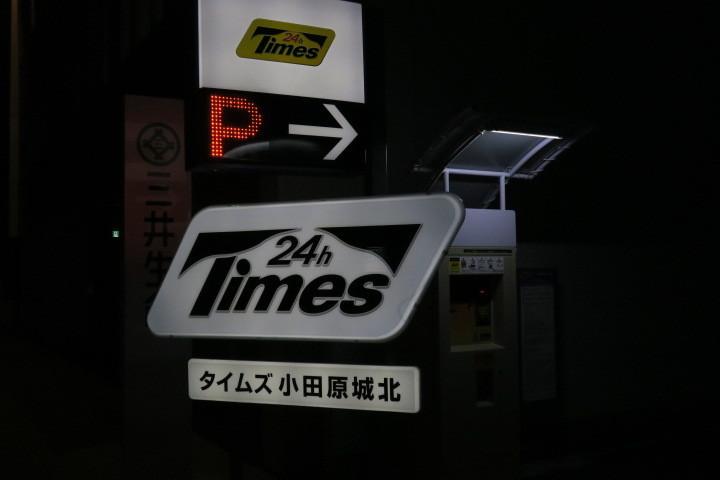 parkinng sign6