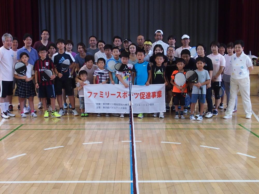 H29年度ファミリースポーツパドルテニス講習会in新宿