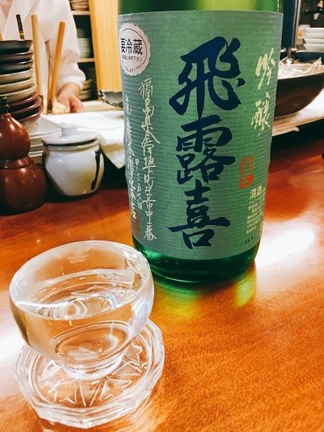 味百仙_2017062308