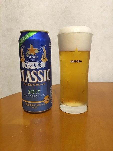 ビール_2017081501