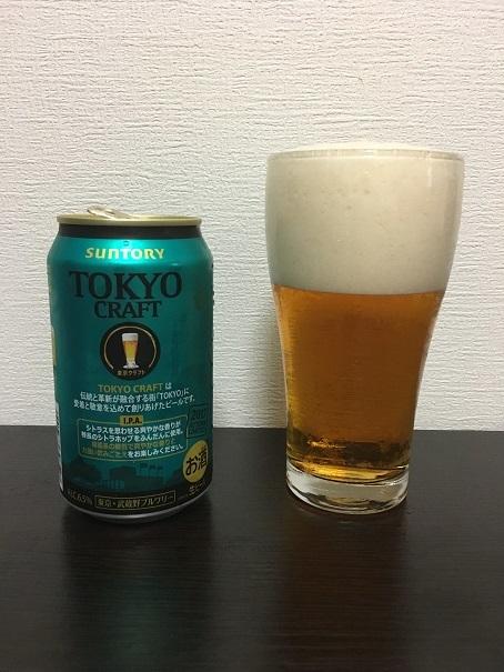ビール_2017091202