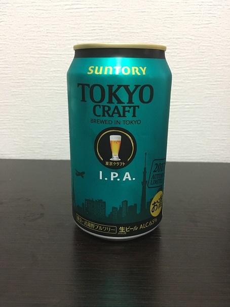 ビール_2017091201