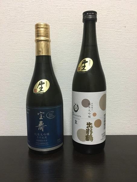 20170915日本酒01