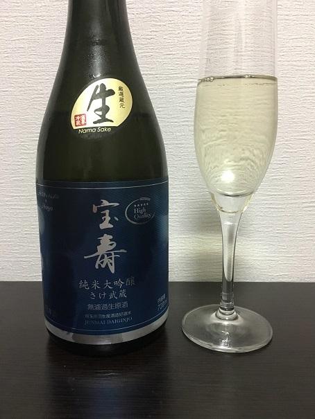 20170915宝寿01