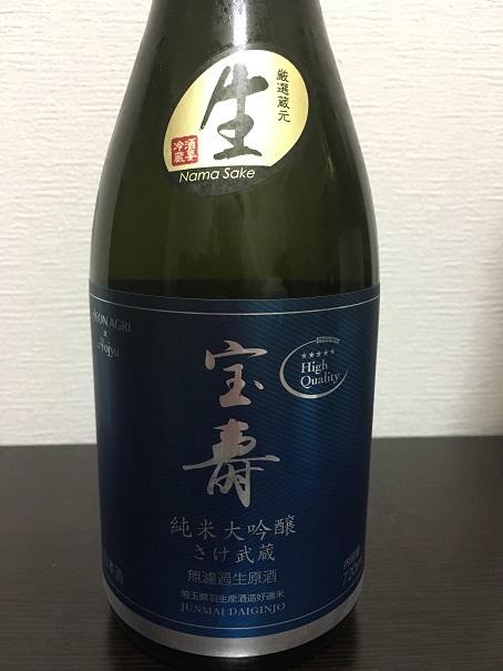 20170915宝寿02