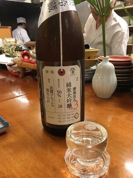 20170916味百仙015