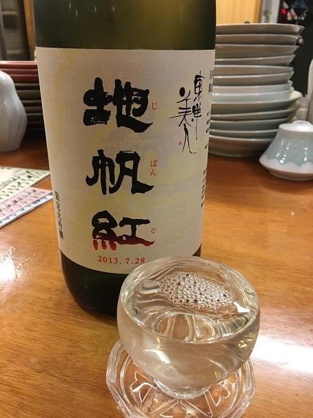 20170916味百仙001