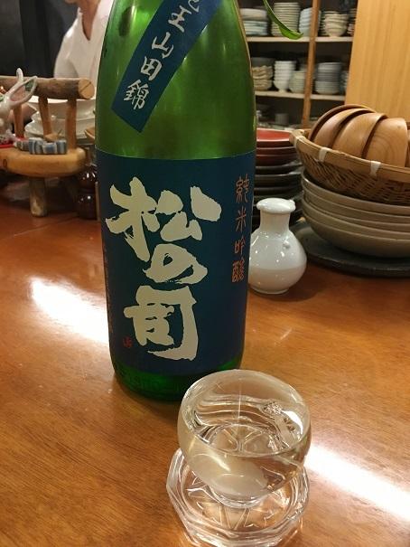 20170916味百仙006