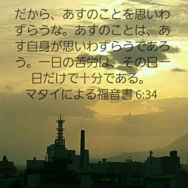 諤昴>辣ゥ縺・↑_convert_20170610163239