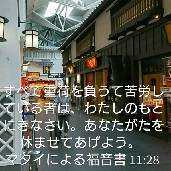 繧サ繝ウ繝医Ξ繧「遨コ貂ッ_convert_20170929100631