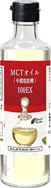 MCTオイル-100