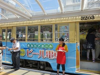 IMG_8525 ビール電車