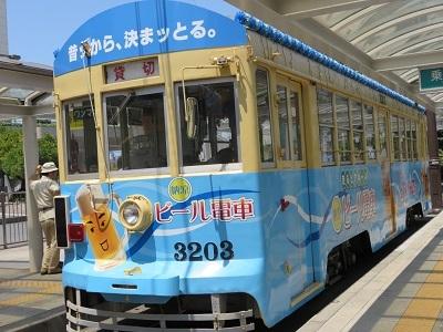 IMG_8527  ビール電車