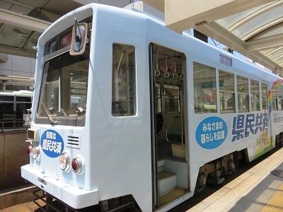 IMG_8526 電車