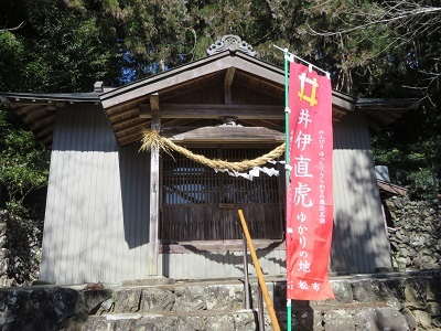 IMG_4598 六所神社