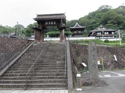 IMG_8265 清見寺
