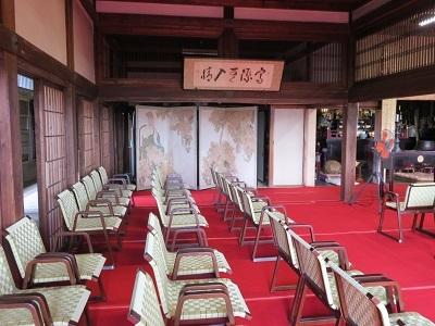 IMG_8307 清見寺