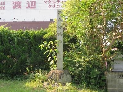 IMG_8358 牛久保城跡